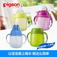 Wholesale Pigeon Pigeon magmag Straw type baby nipple cup cup cup DA72 training cup