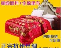 Wholesale Marriage celebrate Dragon Beizitou hi wedding quilt quilt silk satin brocade quilt size multicolor real shot