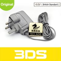 american power systems - 3DS Original power charger fire cow gray british system V support The American version And the Japanese version Three foot type socket