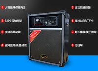 Wholesale bluetooth speaker for A092
