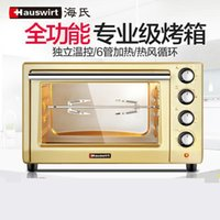 Wholesale Home L professional tube hot air baking oven