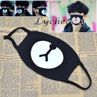 Wholesale 1X Kpop Anti Dust Cotton Lucky Bear Black Mouth Mask New Arrival