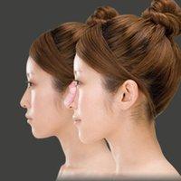 big organ - The Nose Clip Artifact Was Massage Nose Nasal Organ Heightened Orthotics Narrow Nasal Bridge Of The Nose Big Nose Fixed Edges
