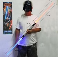 Wholesale Double composite color music Laser sword fluorescence dance props Our dance Star Wars lightsaber