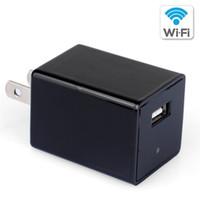 al por mayor ac wifi-P2P HD más pequeños WIFI AC Plug espía cámara USB cargador de pared ocultos espía Wifi Cámara Nanny Cam Soporte APP Remote View