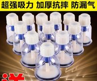 Wholesale Cupping Rule Yourself Vacuum Magnetic Cupping Sets Home Care Medical Thickened Apparatus Traditional Chinese Medicine Medical Therapy