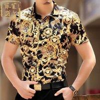 baroque shirt - 2016 Chemise Homme Marque Luxe Baroque Shirt Mens Clothing Luxury Brand Silk Leopard Print Shirts Heren Kleding Abbigliamento
