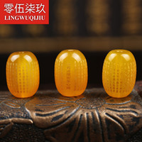 Wholesale Topaz pith heart sutra barrels bead DingZhu loose beads Leaves scattered beads DingZhu kong accessories the bodhi root bracelet accessories