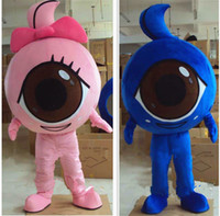big mascot costumes - Big Eyes Mascot Costume High Quality Hand made Fancy Party and Commercial Activities Supply Adult Size