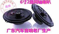 air free surrounds - car horn inch car speaker monomer full range speaker car audio speakers coaxial speakers horn air horn