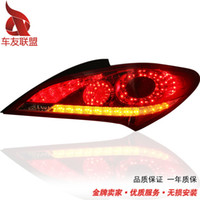 acura coupes - Hyundai Rohens coupe laoen Si coupe led taillights taillight modified led taillight brake light fog cool