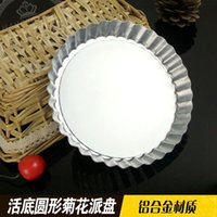 anode plate - baking mould inch hopper chrysanthemum sent disc pizza plate anode pizza stones