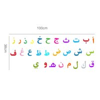 alphabet letter writing - Arabia Muslim Colorful Letter Alphabets Children Early Learning Saying Writing Nursery Wall Stickers