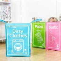 Wholesale multi role waterproof dirty barrel folding toy creative laundry box bag clothes basket bra necktie socks storage organizer bins