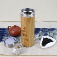 bouteilles en bambou en acier inoxydable Thermos pour ballons d'eau voyagent café tasse thé tasses isolé pot thermique bouteilles d'eau Gravure