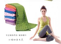 Wholesale Health Care Skidless Yoga Towel Yoga Mat Non slip Yoga Mats for Fitness Yoga Blanket outdoor camping picnic mats