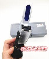 Wholesale FG214 Sugar Meter salinometer refractometer refractometer sugar salt dual purpose type
