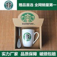 advertising lists - Starbucks Ceramic Mug Cup Coffee Cup Advertising Gift List