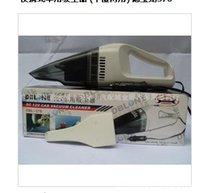 Wholesale De Baolong DBL370 car cleaner car power clean cleaner W