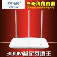 Wholesale FAST fast FWR310 wireless router wall Wang three antenna M WiFi Infinite Intelligence