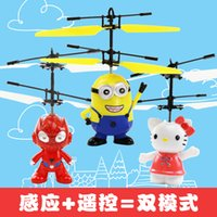 Wholesale Yellow white and hu Hello Kitty cartoon induction aircraft drone helicopter charging resistance suspension boys and girls children toy gi