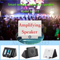 best amplified phones - Newest BS Best Core Mini Amplifying Induction Speaker Black White Magic Induction Wireless Speaker BC With Stand for Smart phone