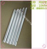 longueur de 10cm 30pcs argent diamètre du tube 10MM bricolage main matériau aluminium Campanula métallique tube creux accessoires Windbell