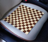 automotive seat upholstery - Summer essential automotive Liangdian upholstery spell color square bamboo car upholstery Cool cushion a bag
