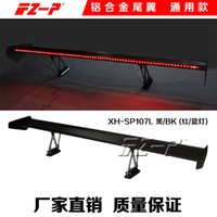 Wholesale The tail of the car three car single Aluminum Alloy tail wing general automobile tail drilling