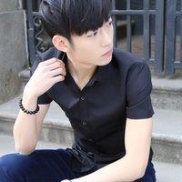 Wholesale Summer Business Affairs Correct Dress Avoid Burn Man Short Sleeve Shirt Bai Xiushen Solid Color Korean Leisure Time Tide Men s Wear New