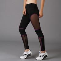 absolute leg - women s absolute workout legging sexy women mesh yoga pant womens melange legging yoga breathe freely yoga pant