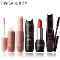 Wholesale NEW Set Styles MANSHILI Cat Series Makeup Set Lipstick and Lip Gloss and Mascara MAO001