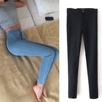 Wholesale 2016 Slim Jeans For Women Skinny High Waist Jeans Woman Blue Denim Pencil Pants Stretch Waist Women Jeans Black Pants Calca Feminina