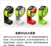 Wholesale Hot apple watch Charging Stand Bracket Holder For apple watch E7 stand for apple watch Desktop Charger Station with retail box free ships