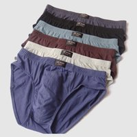 Wholesale New arrival Solid Briefs Factory Direct Sale Mens Brief Cotton Mens Bikini Underwear Pant For Men Sexy Underwear