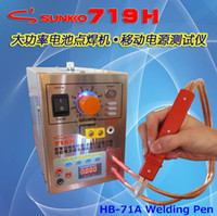 Wholesale 1 KW SUNKKO H BANK Battery Assembly precision battery spot welder digital battery tester Multifunctional work station