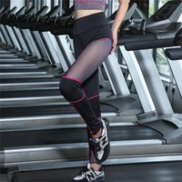 Wholesale Mesh Women Leggings Elastic Stretch Sport Slimming Legging Workout Active Pants Running Tights Fitness Leggings Gym Trousers
