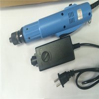 Wholesale High quality Mobile Phone Electric Screwdriver of N m Torque Electric screwdriver