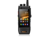analog output - Runbo H1 H1a Andriod OS Waterproof IP67 Rugged WCDMA G Lte Industrial Grade Phone Watts Output Analog Two Way Radio Walkie Talkie