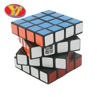 Wholesale layers cyclone boys Magic Cubes x4x4 Ultra Smooth Educational Twist Kids Toys IQ Puzzle Cube W163