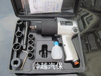 air quality impact - high quality pneumatic tool twin hammer air impact wrench PSIG RPM kg pneumatic impact wrench Air Vehicle Tools