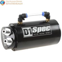 Wholesale Round Billet Aluminum ML Racing Turbo Engine Oil Catch Reservoir Tank Can