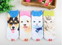 age ski - 104 style adult age group D print sport ankle socks Multiple Colors printing dye sublimated socks D printed animal head socks