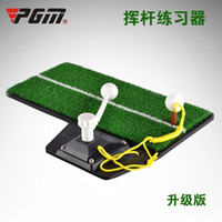 Wholesale PGM Brand Manufactor Indoor Golf Swing Practice Trainer Rod Club
