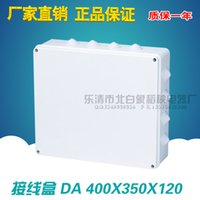 Wholesale Hole DA X350X120 Factory outlet fire fighting equipment waterproof box switch cable waterproof junction box export trade
