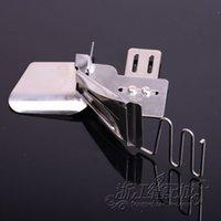 Wholesale overlock eagle brand folder hemmer DY123 for lockstitch mm
