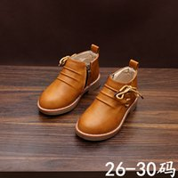 Wholesale Dance Shoes Time limited Cow Muscle New High heeled Shoes For Children Korean Boy Leather Casual British pairs color