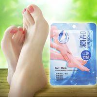Wholesale 1pair Super Exfoliating Foot Mask Socks For Pedicure Sosu socks Peeling For Foot feet mask Care Lulanjina Beauty LY114