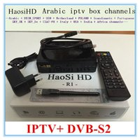 OEM asia and africa - Genuine Haosi Best Newest Cheapest Arabic IPTV IPTV Set Top Box HDTV and IPTV Arab Free Europe Americas Africa Central Asia East Asia