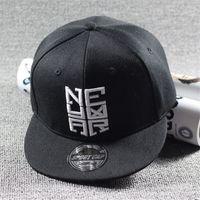 Wholesale Hot Sale Baseball Neymar Cap NJR Adjustable Snapback Snap Back Caps Hip Hop Sport Hat For Men Women chapeu de sol bone masculino